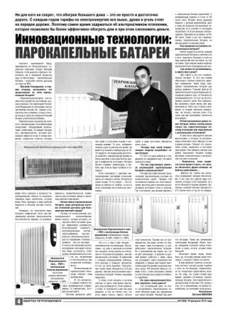 gazetamal.jpg