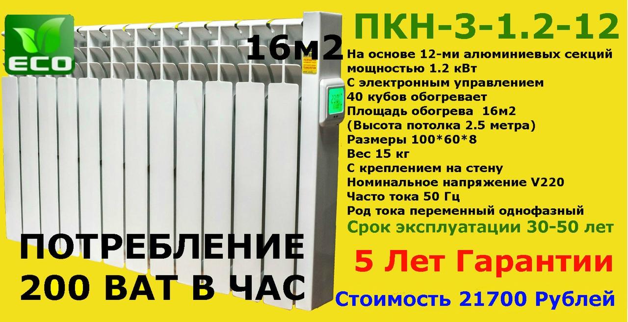 Парокапельная система отопления своими руками 35